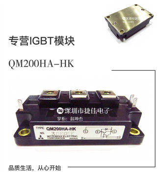 QM200HA-H QM200HA-HK QM200HA-2H QM300HA-H QM200HY-24