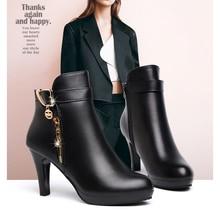 Shoes, boots, women's high heels, shoes, women's rubber boots