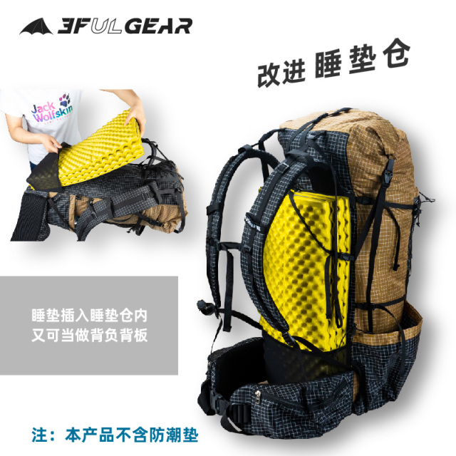 3F UL GEAR Qi Dian Backpack ultralight Camping Pack Travel Backpacking 46+10L 5