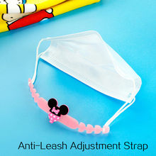 Máscara dos desenhos animados fivela anti-trela orelha proteção gancho parceiro extensão cinta ajuste fivela orelha anti-dor