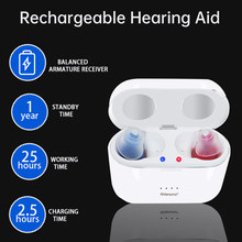 Rechargeable Audifonos Hearing Aid Portable Sound Amplifier Invisible Adjustable Tone hearing aid Exquisite hearing aid