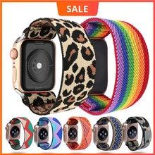 Ремешок эластичный для apple watch 6 5 4 3 38 мм 42 браслет