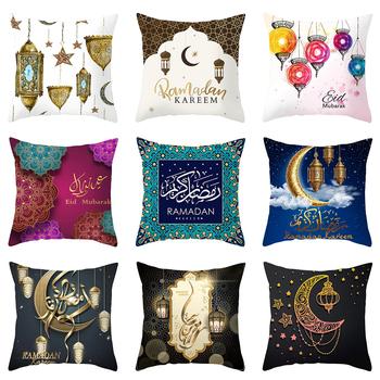 45x45cm EID obicia na poduszki dekoracja na Ramadan dla domu Eid Mubarak islamska partia muzułmańska Eid al-fitr Ramadan Kareem Eid al Adha tanie i dobre opinie Huiran CN (pochodzenie) W7002 COTTON Ramadan decor Eid Decor Eid Mubarak Decor