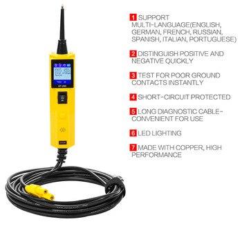 BT260 자동차 회로 테스터 전원 프로브 전기 시스템 진단 도구 차량/오토바이/보트/트럭 ALI88