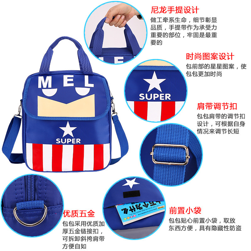 America Captain Young STUDENT'S bu xi dai Shoulder Learning Bag Learn Junior High School STUDENT'S Makeup Missed Lessons Bag mei image