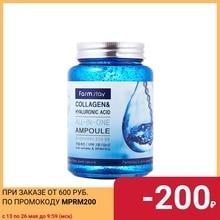 Сыворотка для лица FarmStay Collagen & Hyaluronic Acid All-in-One Ampoule 250 мл