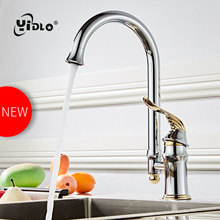 Kitchen Sink Basin Faucet Fashion Key Ring Handle Faucet 360 Degree Swivel Mixer Water Tap Type Seven Pipe Silvery Brass Faucets kitchen sink faucet with plumbing hose all around rotate swivel 2 function water outlet mixer tap faucet 5051