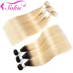 Image 3 - 613 בלונד ברזילאי ישר שיער טבעי חבילות 3/4pcs דבש בלונד שיער טבעי Weave חבילות Soku 100% רמי ombre שיער חבילות