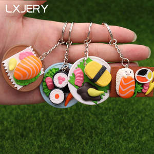 LXJERY 4 Styles Japanese sushi Keychain Lovely Key Chain Schoolbag Backpack Charm Pendant Key Ring llaveros Girl Gifts Jewelry