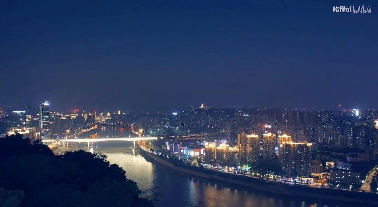 延时摄影:重庆鹅岭公园瞰胜楼插图1