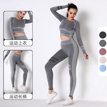 New Sports Skinny Running Breathable Knitted Seamless Yoga Clothes Long Sleeve Fitness Suit Free shipping