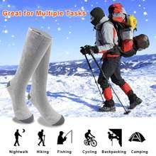 Теплые носки с подогревом лыжные регулируемые инфракрасные спортивные
