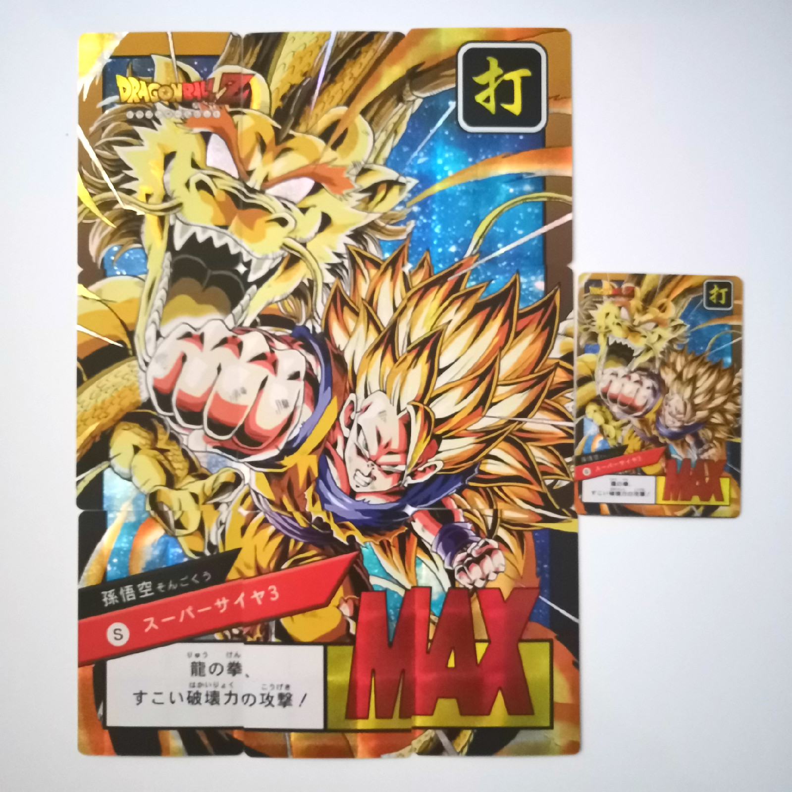 10pcs Super Dragon Ball Limited To 10 Sets Heroes Battle Card Ultra Instinct Goku Vegeta Super Game Collection Anime Cards