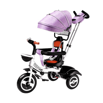 Child Tricycle Easy Folding Bicycle Rotatable Seat Baby Trolley Three Wheel Baby Stroller Kids Bike Pram Baby Carriage 6M-6Y
