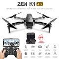 Visuo ZEN K1 GPS RC Drone с 50-кратным зумом 4K Широкоугольный HD Двойная камера 5G Wi-Fi FPV Бесщеточный мотор Полет 28 минут Дрон против F11