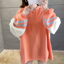 Oversized Hoodie Harajuku Hoody Contrast Color Hoodies Women Autumn Women's Sweatshirt Streetwear College Style Sweatshirt Woman