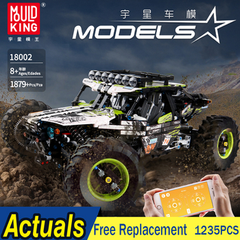 APP 18002 RC Buggy Climbing Truck Racing Car Technic Off-road Vehicle Model Control Building Blocks Bricks Toys For Kids 1890Pcs moc technic series fd35 rx7 remote control vehicle rc car redsuns model kit building blocks bricks c61023 for kids toys gifts
