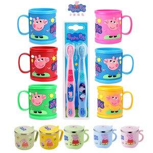 Peppa pig-ilustración de dibujos animados para niños, vaso para cepillo de dientes, antiescaldado