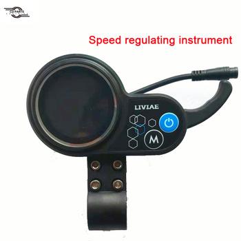 Coolride silnik bezszczotkowy kontroler 36V 48V 350W skuter elektryczny górski prędkość roweru kontroler z Panel wyświetlacza LCD tanie i dobre opinie CN (pochodzenie) Brak