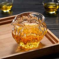 260ml di Vetro Infusori per Tè Resistenza Al Calore Chahai Noce Modello Tazza Da Tè Adatto per Forni A Microonde di Vetro tea Brocca Tè, Articoli e Attrezzature