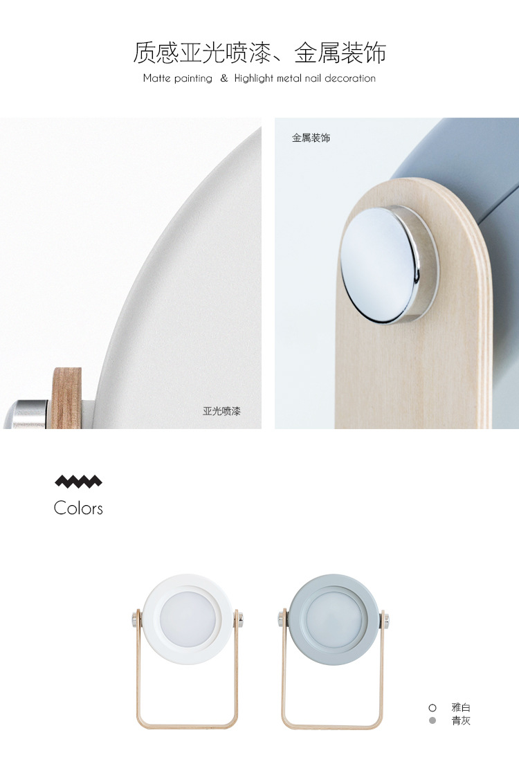 H4cd1d550627d4e9ba76b918080c1ef328 - Creative Foldable Lantern Table Lamp Portable USB Charger Touch Switch Eye Protect Lamp Desk LED Reading Study Bedroom Lights