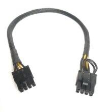 قطعة PSU PCI-E 8-pin 8pin ذكر وحدة معالجة الرسومات بطاقة الفيديو وصلة كابل الطاقة 18AWG 30 سنتيمتر للكمبيوتر ديل T5810 T3610 T5610 T7600 T7610