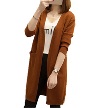 NORMOV Autumn Winter Women Sweaters Solid Elastic Long Sleeve Knitted Polyester Cardigans Casual Loose