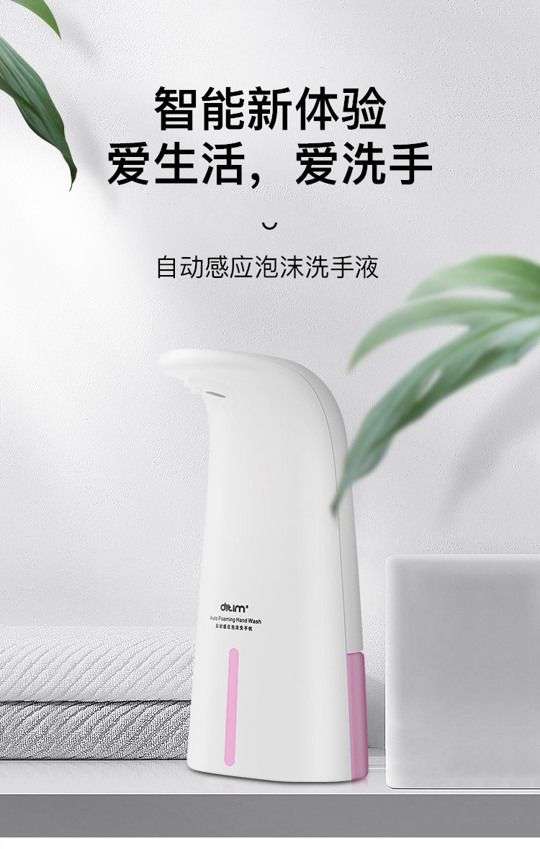 H4cd2a06da50c44fdb3243834f2594cb01 Automatic Foam Soap Dispenser Infrared Sensing Foam Soap Dispenser Induction Liquid Soap Dispenser For Bathroom Kitchen Hotel