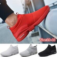 Прогулочная обувь мужские дышащие повседневные спортивные легкие