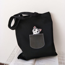 Canvas Tote Bag For Women Cloth Cartoon White Cross Body Shoulder Bag New Cute Cat Dog Shopping Bags Female Party Handbag цена 2017
