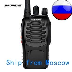 Image 3 - 2 pcs baofeng BF 888S 워키 토키 uhf 라디오 baofeng 휴대용 라디오 communi니 케 이터 5w 전원 400 470 mhz pufeng