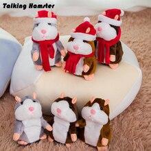 Plush-Toys Hamster Recording Christmas-Gifts Kids for 1pcs 16cm Scholar-Talk Talking-Walking
