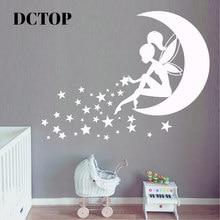 Pretty Fairy Sitting on Moon Sticker Tinkerbell Pixie Dust Stars Decals for Children Nursery Room Decor Home Mural DIY Wall Art