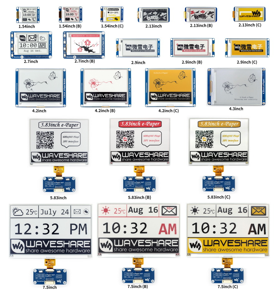 מערכות ניווט E-Ink תצוגת גלם / מודול e-Paper עם גודל 1.54, 2.13, 2.7, 2.9, 4.2, 4.3, 5.83, 7.5inch (1)