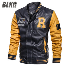 Hot Winter Leather Jacket Men Fleece Warm Thicken Coat Baseball Collar Faux Leather Jacket Men Windbreaker Motorcycle Jacket