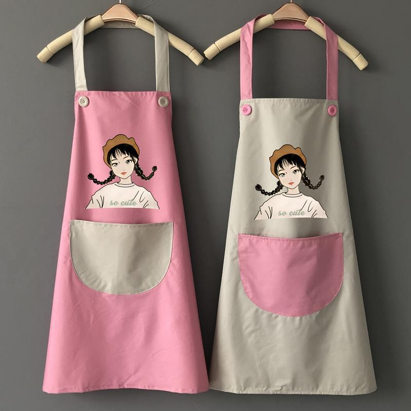 Apron Nail Salons For Japanese-style Fashion Waterproof Oil Resistant Work Clothing Women's Beauty Manicurist Uniform