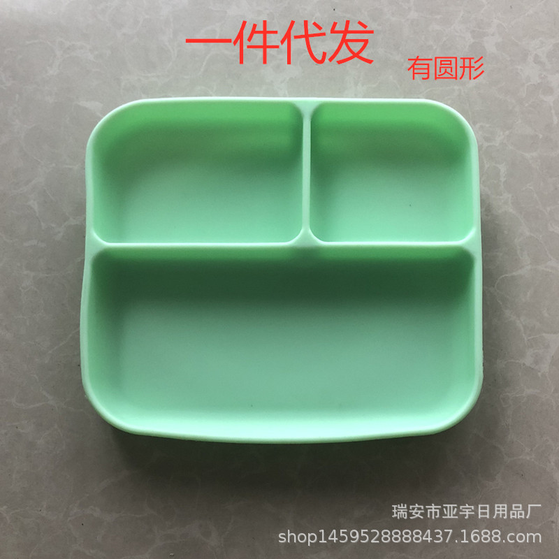 With Suckers Silica Gel Solid Food Bowl Silicone Placemat Baby Placemat CHILDREN'S Dinner Plate Baby Food Supplement Seperated