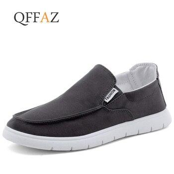 Купон Сумки и обувь в QFFAZ Official Store со скидкой от alideals