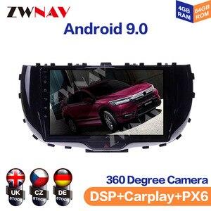Android 9,0 PX6 4 + 64G с DSP Carplay IPS экран для KIA Soul SK3 2019-2020 RDS автомобильный радиоприемник с навигацией GPS DVD плеер мультимедиа