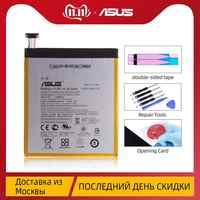 Batterie d'origine pour ASUS ZenPad 10 Z300C Z300CL Z300CG C11P1502 batterie 4890mAh pleine capacité