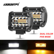 ANMINGPU – feu antibrouillard LED blanc/jaune, 4