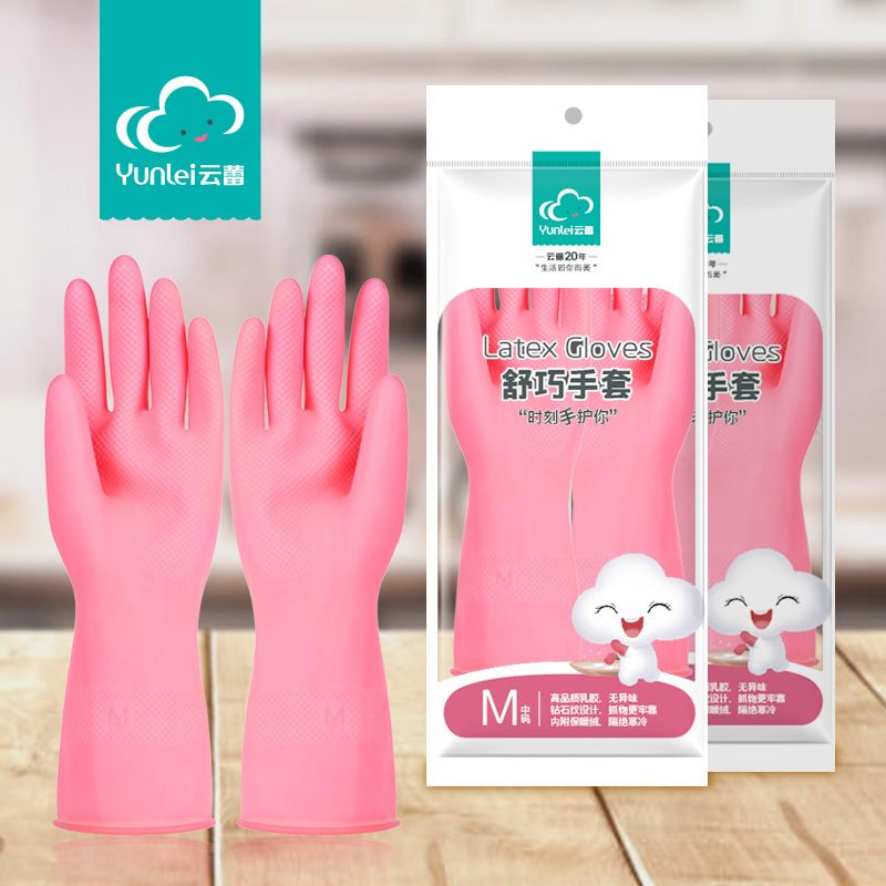 Yun lei Household Wash Dishes Gloves Durable Rubber Plastic Rubber Waterproof Thin Brush a Bowl Laundry Gloves Women's|Household Gloves| |  - title=