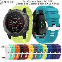 26mm Quick Release strap For Garmin Fenix 5X/5X Plus frontier/classic Silicone bracelet For Garmin Fenix 3/3 HR Smart Watch band цена и фото