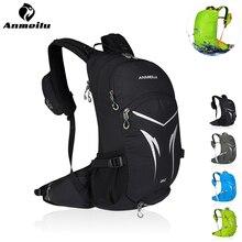 20L دراجة حقيبة ظهر هيدراتية ، جبل المشي لمسافات طويلة التخييم سلم حقيبة المياه مع غطاء للمطر ، مقاوم للماء تشغيل حقيبة ظهر هيدراتية