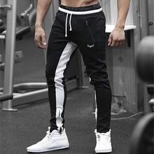 Новинка мужские спортивные штаны приталенные большого размера