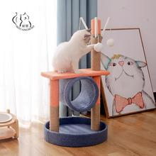 Cat Scratching Tree Scratches Post House for Cats Sisal Scratch Board Cats Mat Interactive