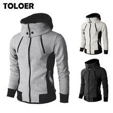 Осенне-зимняя мужская куртка-бомбер, новинка, повседневная верхняя одежда, ветровка, пальто, мужская мода, куртка на молнии для колледжа, Hommes, толстовки 3XL
