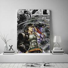 Настенный постер с невероятной рамкой jotaro kujo star невероятная