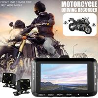 Motorcycle Recorder Dash Cam Locomotive Camcorder Dual Lens Dash Cam Motorcycle Camera Hd Head Camera Motorcycle Dvr Hot Sale