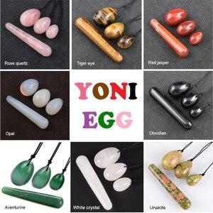 Image 1 - Rose Quartz Yoni Egg Jade Eggs Women Kegel Exerciser Jade Massager Vaginal Muscles Tightening Ball Crystal Kegel Eggs